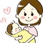産後のスキンケア