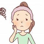 リペアジェルと毛穴